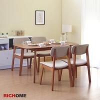 【RICHOME】雅維斯120CM可延伸150CM餐桌椅組-一桌四椅(2色)
