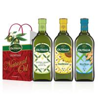 【618免運】名廚指定 國際食品安全認證 義大利原裝進口 奧莉塔精緻橄欖油/葵花油/玄米油 1000ml 超取限2瓶