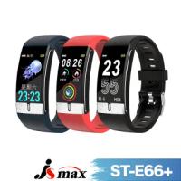 【JSmax】ST-E66 PLUS智慧健康管理運動手環(24H動態監測)