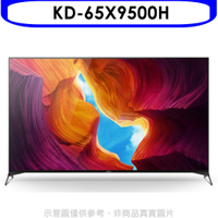 樂點3%送=97折★SONY索尼【KD-65X9500H】65吋聯網4K電視