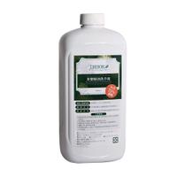 [現貨免運]  TREEOIL 茶樹精油+75%酒精 乾洗手液補充瓶 1000ml 多入組合 E&J【028006】
