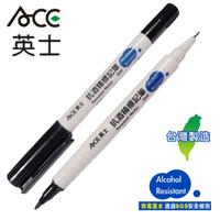 【ACE英士】324T雙頭抗酒精標記筆 記號筆 符號筆 防75%酒精(三色)(12支裝)