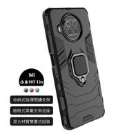小米 10T Lite 5G 6.67吋 防摔手機殼 防摔殼 手機殼 保護殼 支架手機殼 小米10TLite