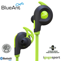 【BlueAnt】PUMP Lite 無線運動藍牙軍規防水耳機