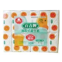 【史代新文具】百吉牌 130抽 抽取式衛生紙 (1袋12包)
