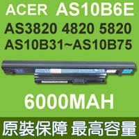 宏基 ACER AS10B6E 電池 AS10B7E AS10B73 AS10B75 3ICR66/19-2 3820T 3820TG 4820T 4820TG AS3820T 5553G AS5553G AS10B5E AS10B61 AS10B6E AS10B71 4745G AS4745G 5820TG AS5820 AS5820T AS5820TG