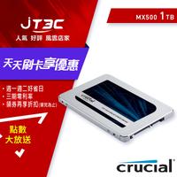 美光 Micron Crucial MX500 1T 1TB SATAⅢ 2.5吋 SSD 固態硬碟 / 創見 25S3 外接盒 (任選)(無負墊片)