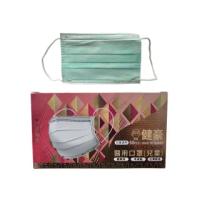 【健豪】醫用兒童口罩50枚入-清漾綠(台灣製造/雙鋼印/防疫必備)
