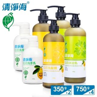 【清淨海】檸檬系列環保沐浴組超值6件組(沐浴乳x2+洗髮精x2+洗手乳x2)