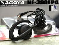 《飛翔無線》NAGOYA NE-390EP4 (台灣製造) 耳掛式 單音耳機〔 TM-V71A TM-733 IC-2720H C-150 RL-102 〕