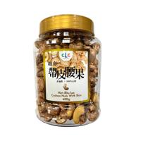 【豐食堂商城】越南 TUAN DAT Hat Dieu lua 帶皮腰果 400g