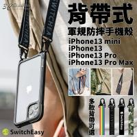 switcheasy odyssey 背帶式 軍規防摔 手機殼 保護殼 防摔殼 iPhone13 pro max