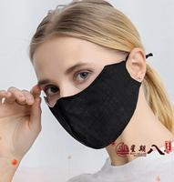 春夏季薄款口罩女透氣易呼吸防曬可清洗時尚護眼角加大面罩潮 VK2201