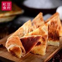 【紅豆食府SH】豆沙鍋餅(純素)(4片/盒,共兩盒)【團購】