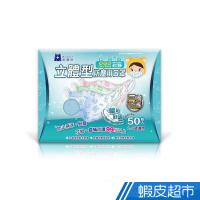 藍鷹牌 台灣製 幼童立體型防塵口罩超透氣款 2-6歲 (藍綠粉) 50入x1盒  現貨 蝦皮直送