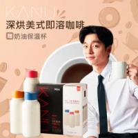 【Maxim】KANU孔劉美式即溶咖啡(100入/盒)