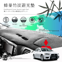 8Ab【蜂巢竹炭避光墊】台灣製遮光墊↘適用於 outlander sportback colt plus BuBu車用品