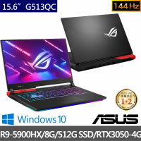 【ASUS 華碩】ROG Strix G15 G513QC 15.6吋144HZ電競筆電(R9-5900HX/8G/512G SSD/GeForce RTX 3050 4G/W10)