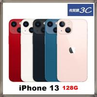★★預購★★ iPhone 13 6.1吋 (128G)