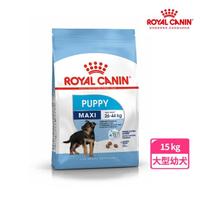 【ROYAL 法國皇家】大型幼犬專用飼料MXP 15KG (狗乾糧 狗飼料)