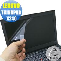 【EZstick】Lenovo X240 專用 靜電式筆電LCD液晶螢幕貼(可選鏡面或霧面)