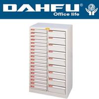 DAHFU 大富  SY-A4-436NB  落地型效率櫃-W540xD330xH880(mm) / 個