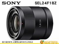 SONY SEL24F18Z E 24mm F1.8 ZA E 接環 APS-C 定焦大光圈鏡頭 台灣索尼公司貨
