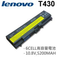 LENOVO 6芯 日系電芯 T430 電池 T430 T430i T530 T530i 45N1010 45N1000 45N1011 42T4753 42T4763