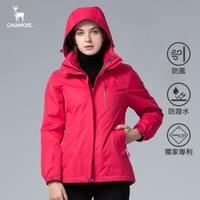 【Chamois】石墨烯xDamas-Tex 可拆式防水透氣保暖外套(西瓜紅)