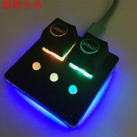 【台灣現貨】1設置新的AmusingKeypad V3.1 osu!鍵盤可編程鍵盤CherryR