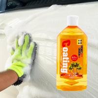 【Willson】鍍膜專用洗車精
