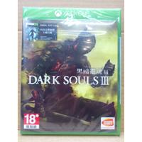 Xbox One 黑暗靈魂 3 (中文版)