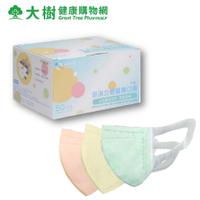 鉅淇 幼幼 立體醫療口罩S(未滅菌) 50入/盒 橘色/黃色/綠色 三色可選 大樹