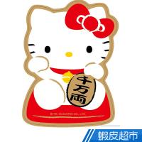 悠遊卡 Hello Kitty 招財貓悠遊卡 蝦皮直送 現貨