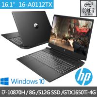 【HP 惠普】光影16 Pavilion Gaming 16-A0112TX 16吋電競筆電(i7-10870H/8G/512G SSD/GTX 1650Ti-4G/Win10)