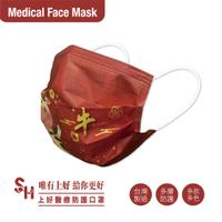 【上好生醫】成人|福牛|30入裝 醫療防護口罩