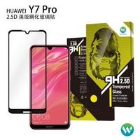 【Oweida】HUAWEI Y7 Pro 2.5D滿版鋼化玻璃貼