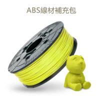 【XYZprinting】ABS Refill 600g 茶晶色