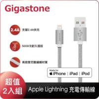 【Gigastone 立達國際】鋁合金Apple Lightning編織充電傳輸線2入組GC-3800S(MFi認證支援iPhone 12/11充電)