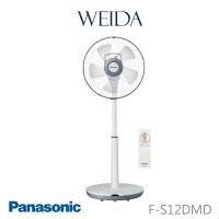 國際牌 Panasonic   F-S12DMD /F-S14DMD/ F-S16DMD  DC變頻立扇 公司貨