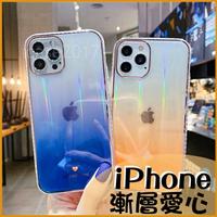 漸層愛心殼 蘋果 iPhone 11 12 Pro max iPhone11 Pro 透明背板 軟邊 鏡頭黑框 手機殼 掛繩孔 保護套