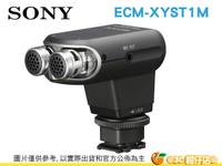 Sony ECM-XYST1M 立體聲麥克風 適用 Sony A7R A7 A99V A58 NEX-6  RX1 RX10 RX100M2 HX50V