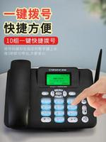 中諾C265無線插卡電話機座機 插移動聯通電信固話sim卡家用辦公