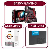 【GIGABYTE 技嘉】組合套餐-AMD Athlon-200GE處理器+技嘉B450M GAMING主機板+美光BX500 240G固態硬碟