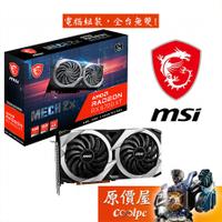 MSI微星 RX6700XT MECH 2X 12G 一般版 24.7cm/顯示卡/原價屋 【活動贈】