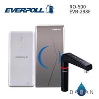 【EVERPOLL】 EVB-298-E+RO-500 298 500廚下型雙溫UV觸控飲水機+直出RO淨水器