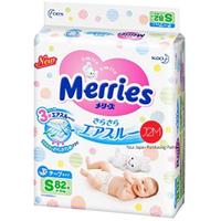 MERRIES | ผ้าอ้อมเด็ก ชนิดกางเกง ไซส์ S