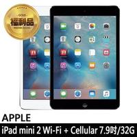 【Apple 蘋果】福利品 iPad mini 2 Wi-Fi+Cellular A1490 7.9吋 平板電腦(32G/贈皮套+鋼化貼)