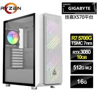 【技嘉平台】R7八核{神冰星將}RTX3080獨顯電玩機(R7-5700G/16G/512G_SSD/RTX3080-10G)