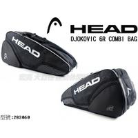HEAD 網球拍袋 網球袋 6支裝 後背 DJOKOVIC 6R COMBI BAG 283060【大自在運動休閒精品店】